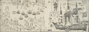 江戸湾に来航したペリー代将黒船