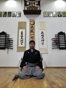 Bello-Nicolo-Masanobu