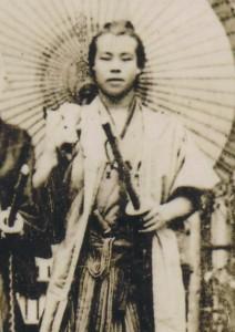 Umanosuke-Kashio